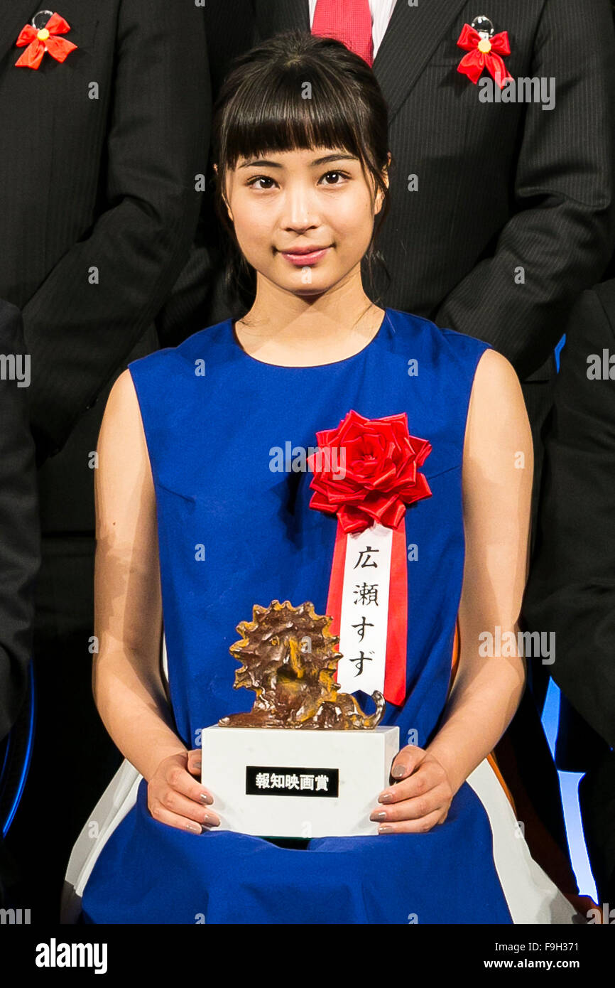 Actress Ryoko Fujino receives the 40th Hochi Film Awards' Best New Actress award on December 16, 2015 in Tokyo, - Stock Image
