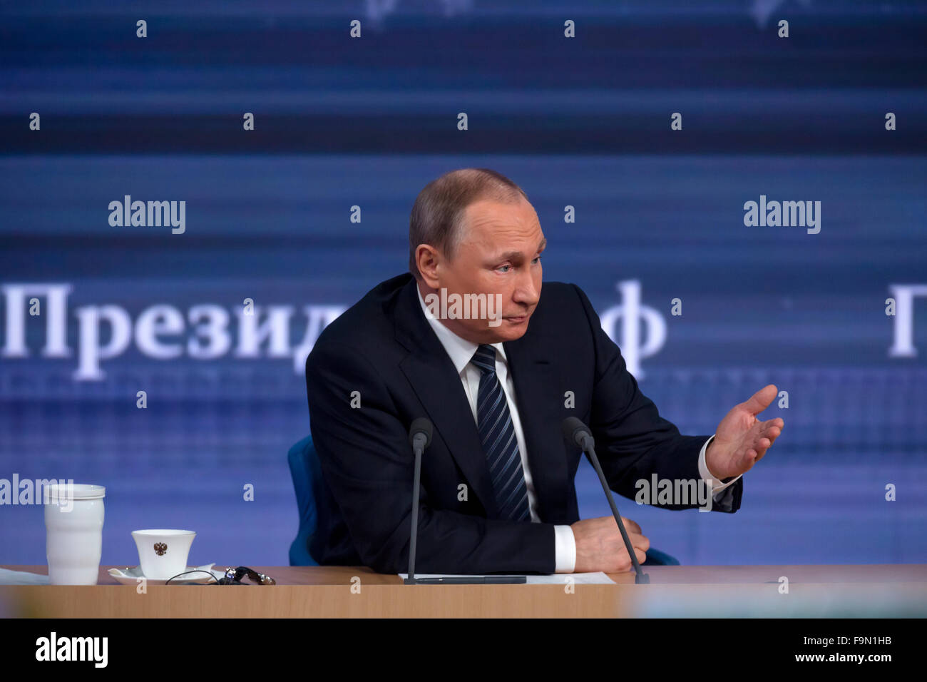 Moscow, Russia. 17th Dec, 2015. The President of the Russian Federation Vladimir Vladimirovich Putin an annual press - Stock Image