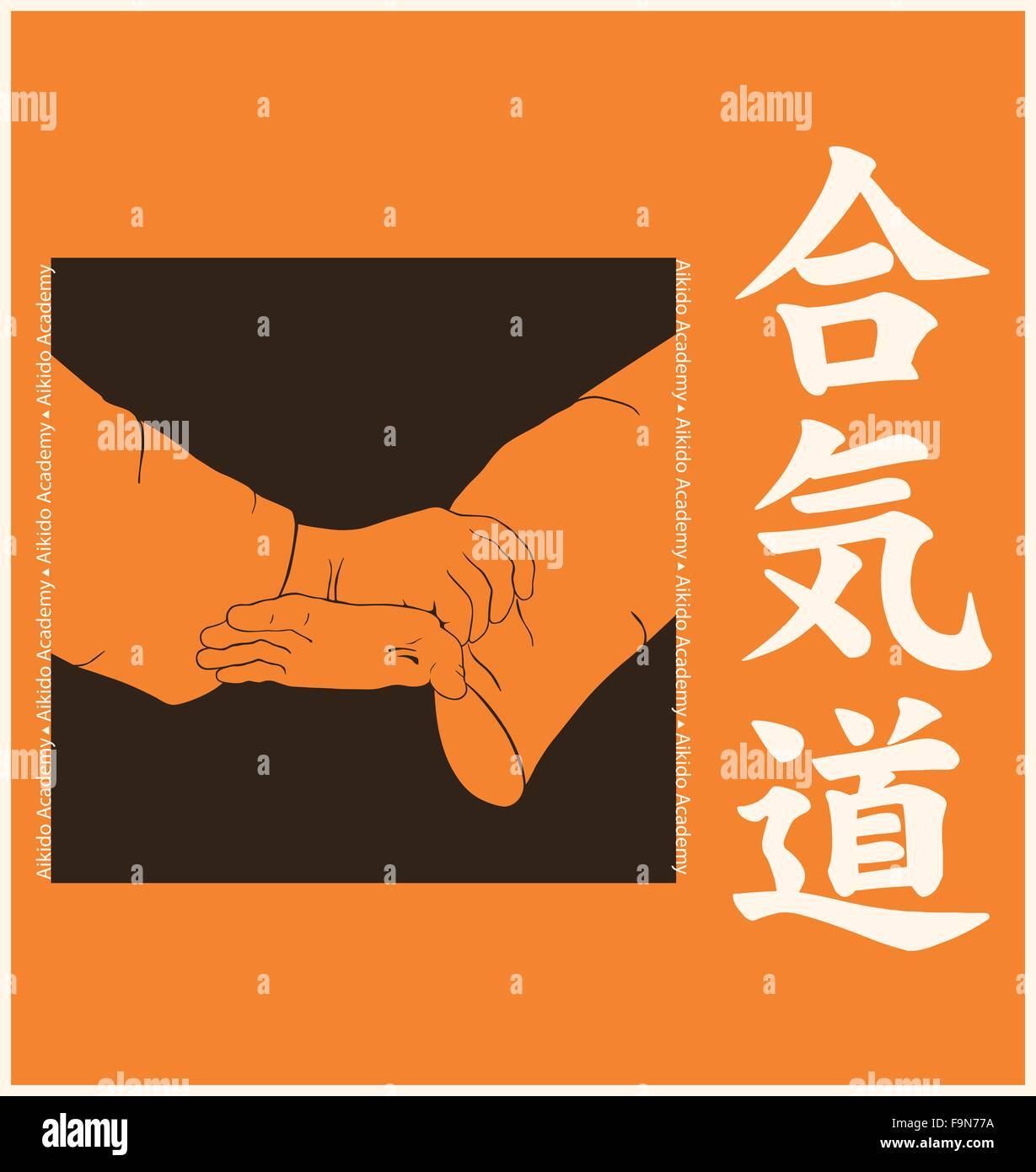 Booklet of hand of fighters and hieroglyph of Аikido. - Stock Image