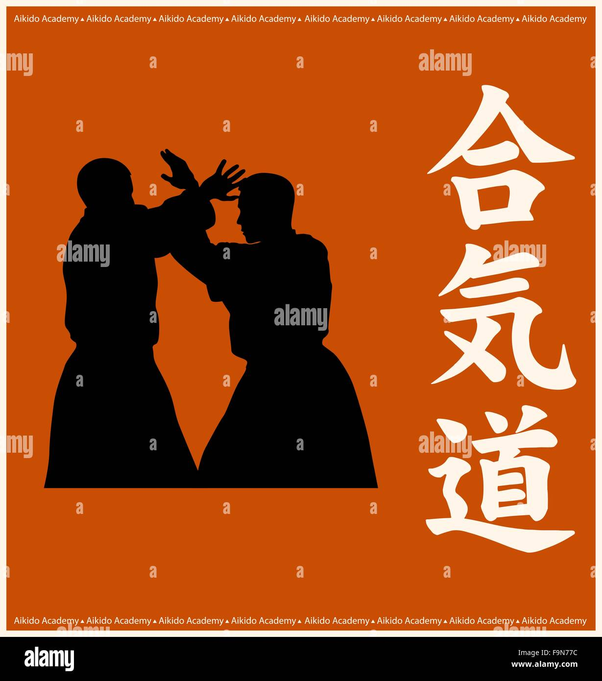 Two fighters Aikido and hieroglyph - Stock Image