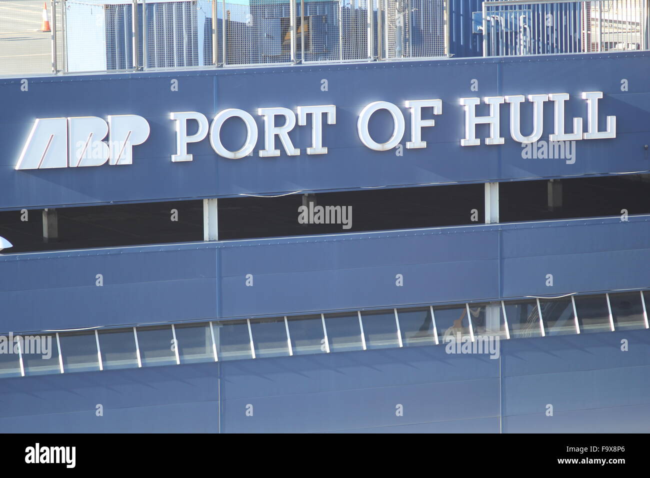 ABP Port of Hull Sign - Stock Image