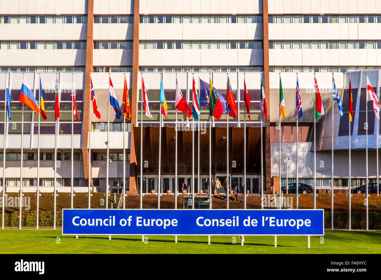 Building of the Council of Europe, Strasbourg, Alsace, France - Stock Image