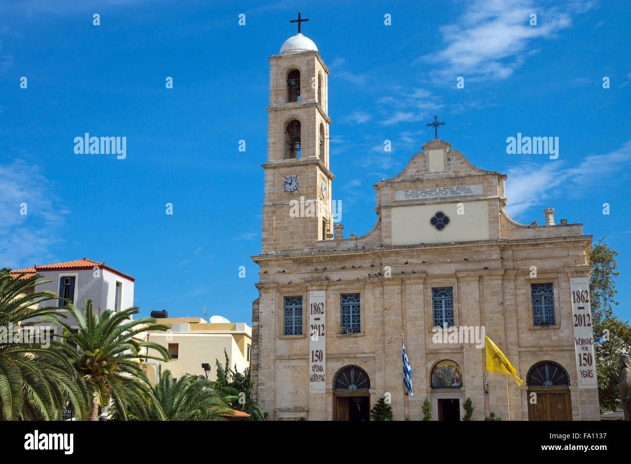 The orthodox Trimartyri Cathedral in Chania, Greece Stock Photo