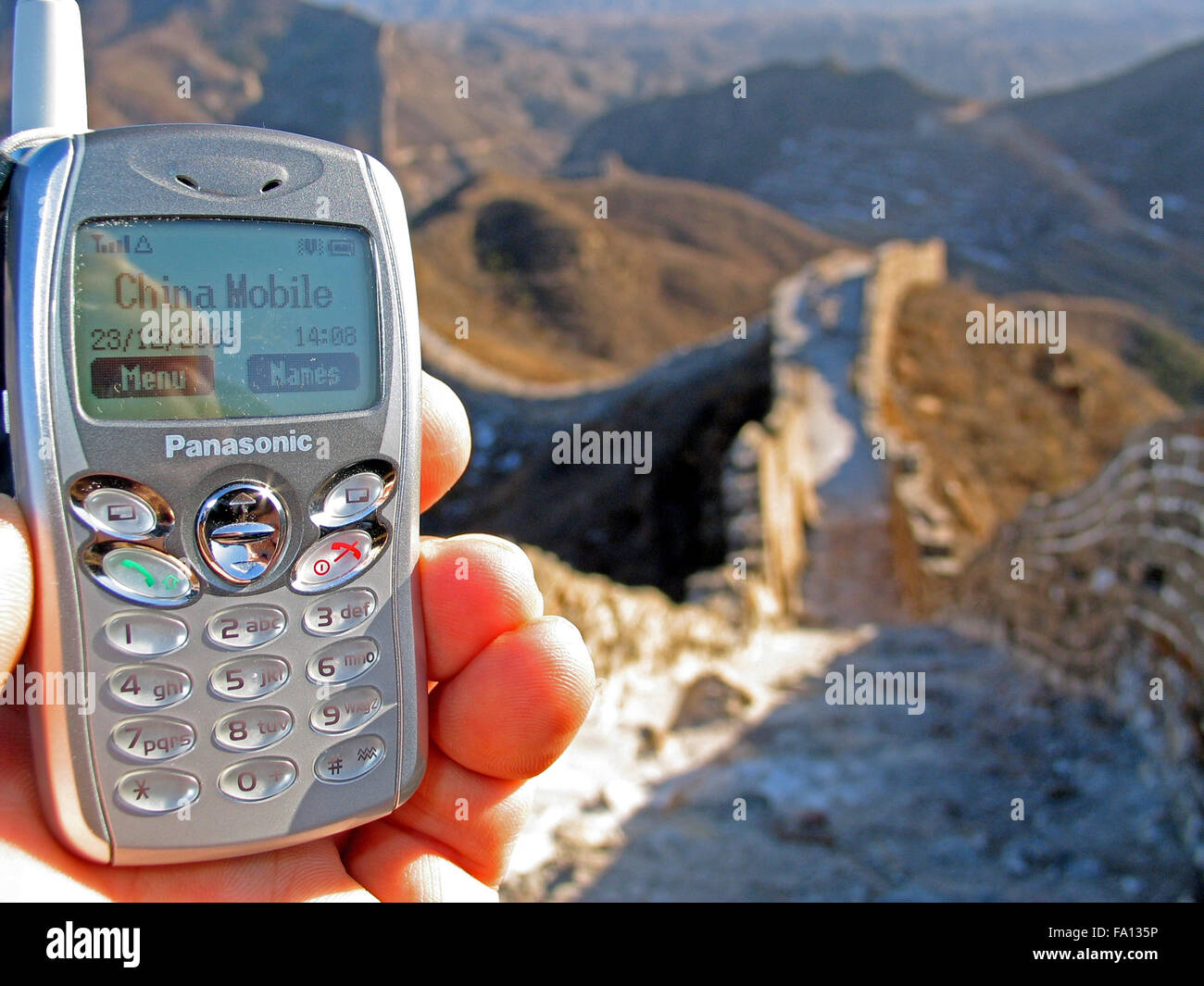 China Mobile phone on Great Wall of China Stock Photo: 92222866 - Alamy