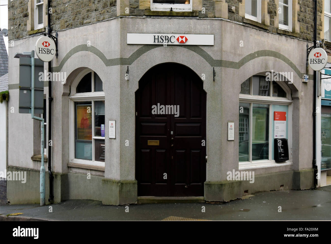 Exterior of HSBC Bank,Builth Wells,Powys,Wales,Closing March 2016 as announced in December 2015 aas part of cuts. - Stock Image