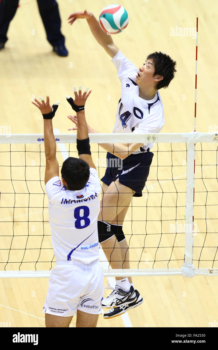 Tokyo, Japan. 18th Dec, 2015. Yuki Ishikawa () Volleyball : 2015 Emperor's Cup and Empress's Cup All Japan Volleyball Stock Photo