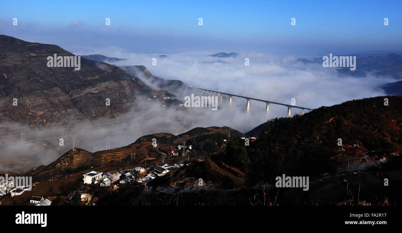 Bijie. 20th Dec, 2015. Photo taken on Dec. 20, 2015 shows the Lizigou Grand Bridge in Guanfenghai Township of Weining - Stock Image