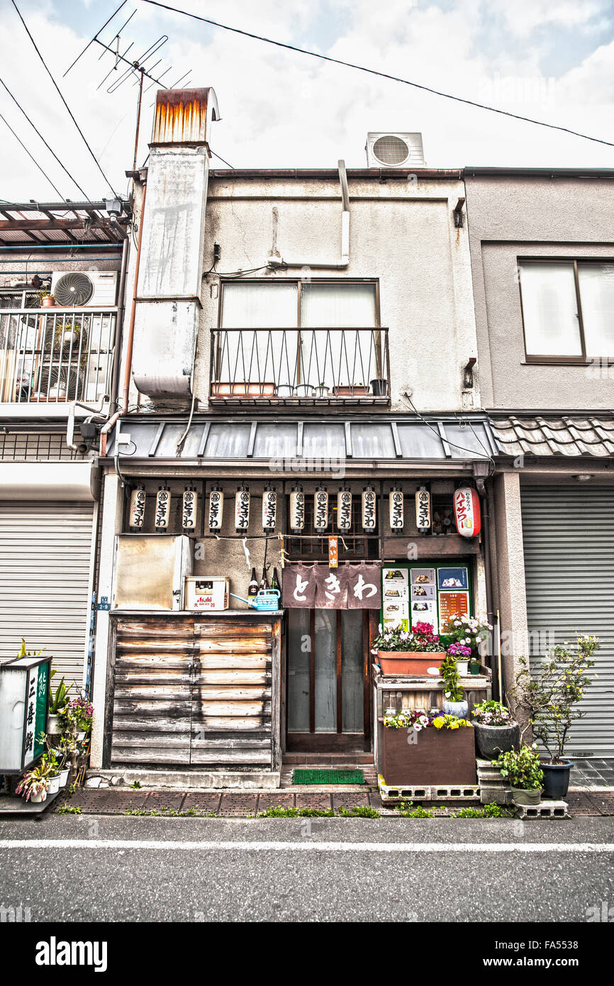 An HDR image of a standard japanese house in old Tokyo - Stock Image