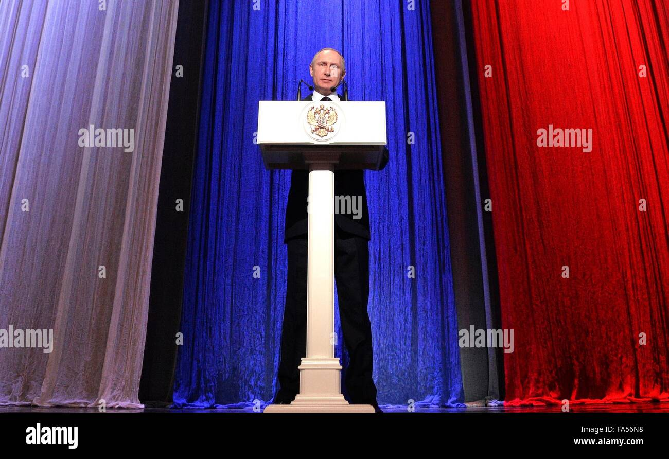 Russian President Vladimir Putin addresses federal security service members during a gala reception marking Security - Stock Image