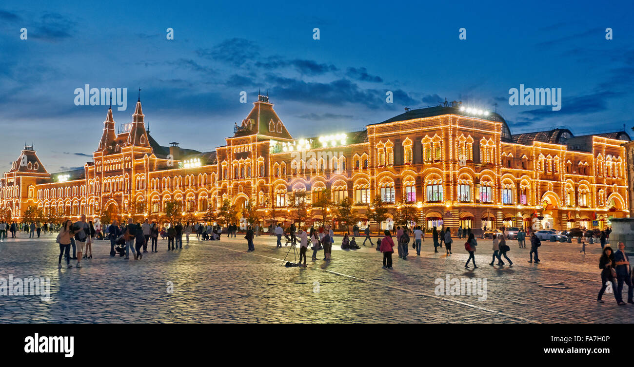 GUM Department Store as seen from the Red Square. Moscow, Russia. - Stock Image