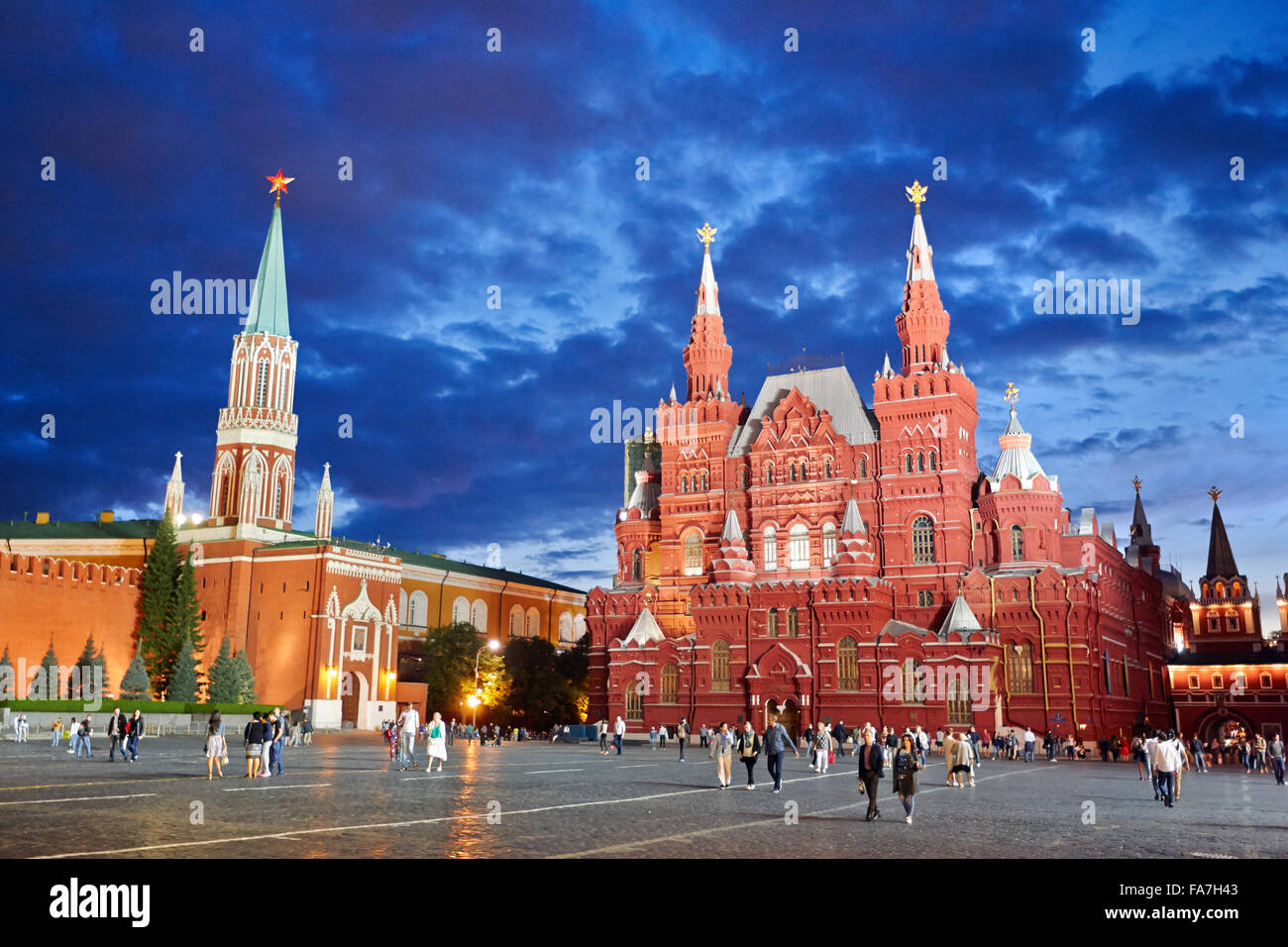 State Historical Museum as seen from Red Square. Moscow, Russia. - Stock Image