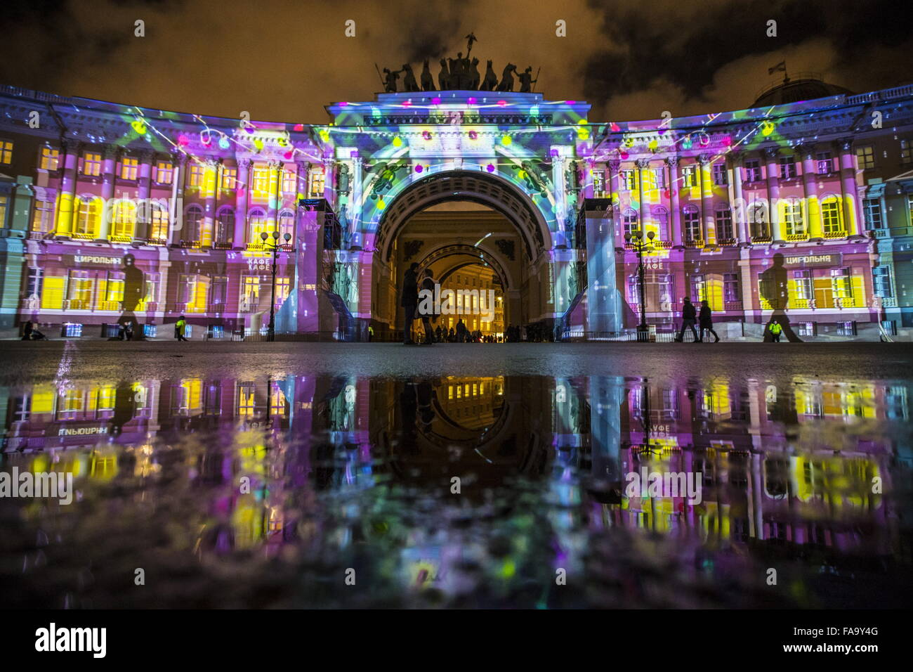 Laser show at Palace Square 2018 88