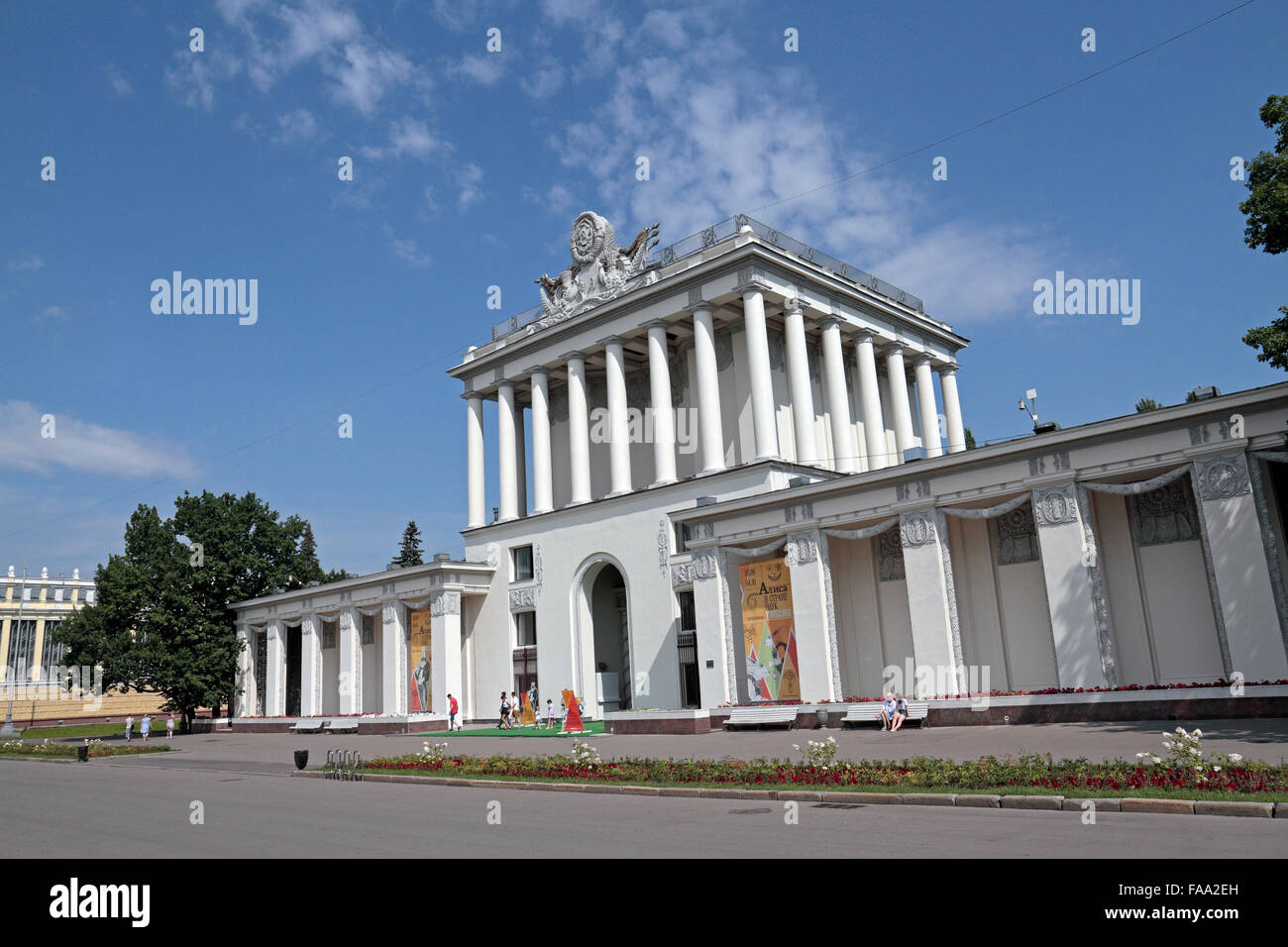 The Optics Pavilion in VDNKh, Moscow, Russia. - Stock Image