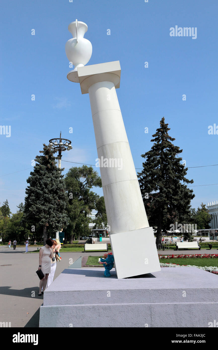 'A person of little mark' holding up a massive column ('Zybkost' or 'Instability') by Rostan - Stock Image