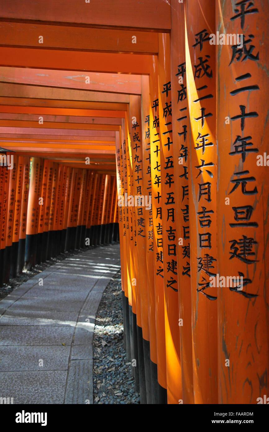 Fushimi Inari shrine, Kyoto - Japan - Stock Image