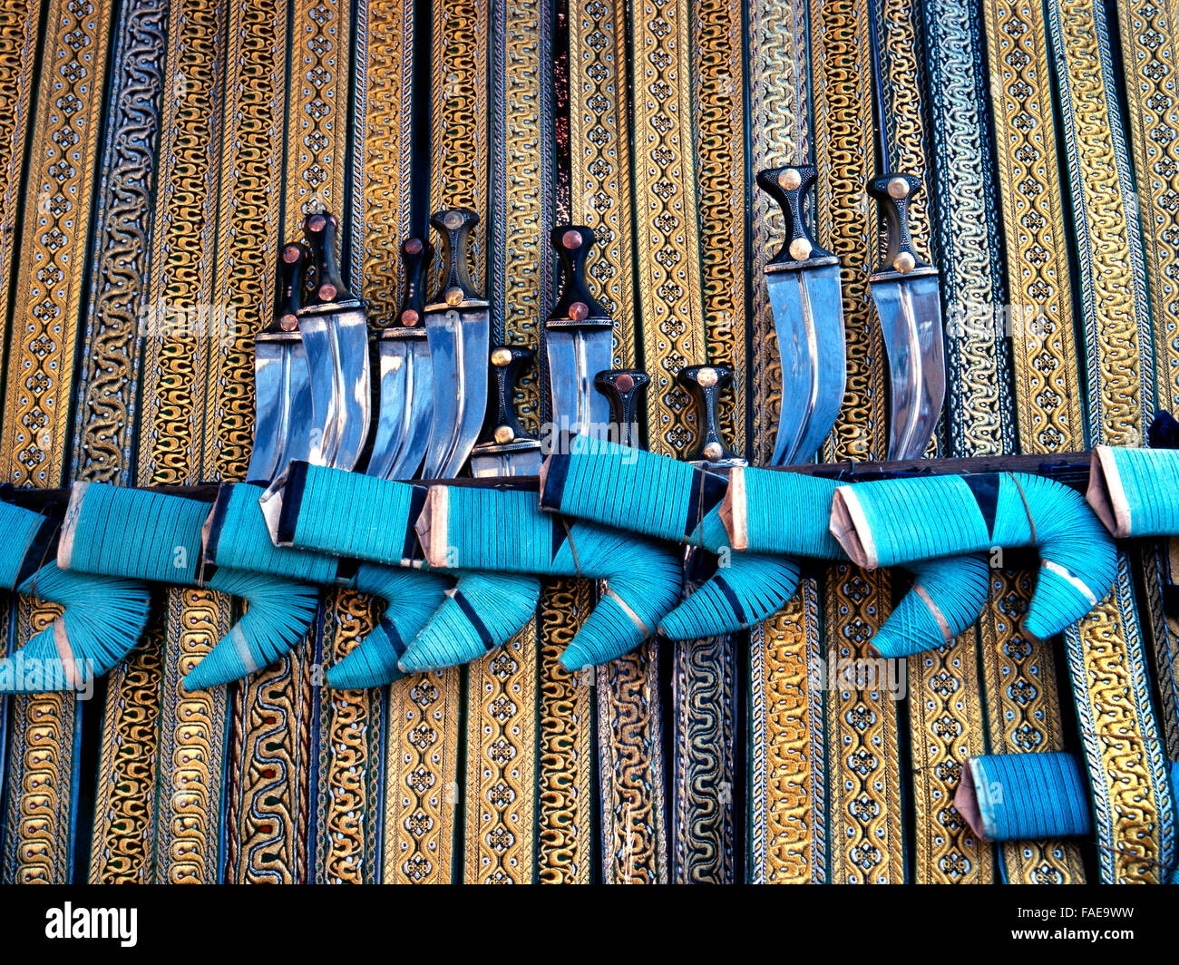 Jambia, a traditional Yemeni dagger is used both for self defense and in traditional dance. image taken in a shop - Stock Image
