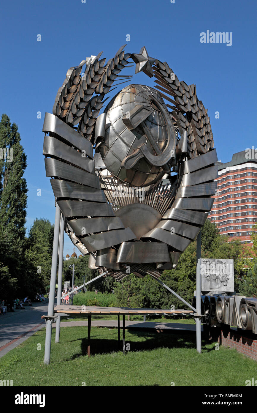 An old CCCP hammer & sickle sign in the Fallen Monument Park (Muzeon Park of Arts), Moscow, Russia. - Stock Image