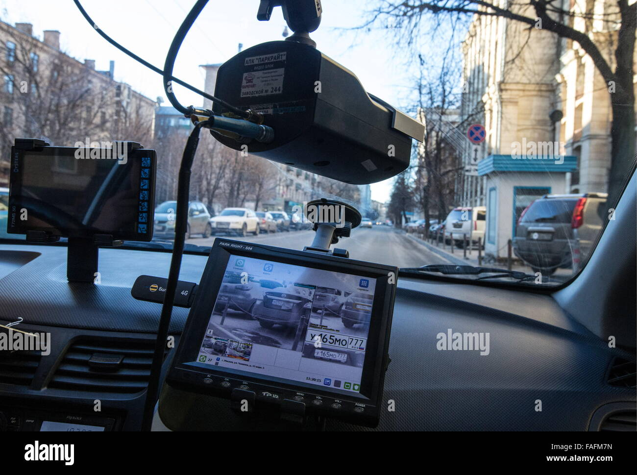 MOSCOW, RUSSIA. DECEMBER 28, 2018. A car fitted with a digital capture system operated by the Moscow Traffic Management - Stock Image