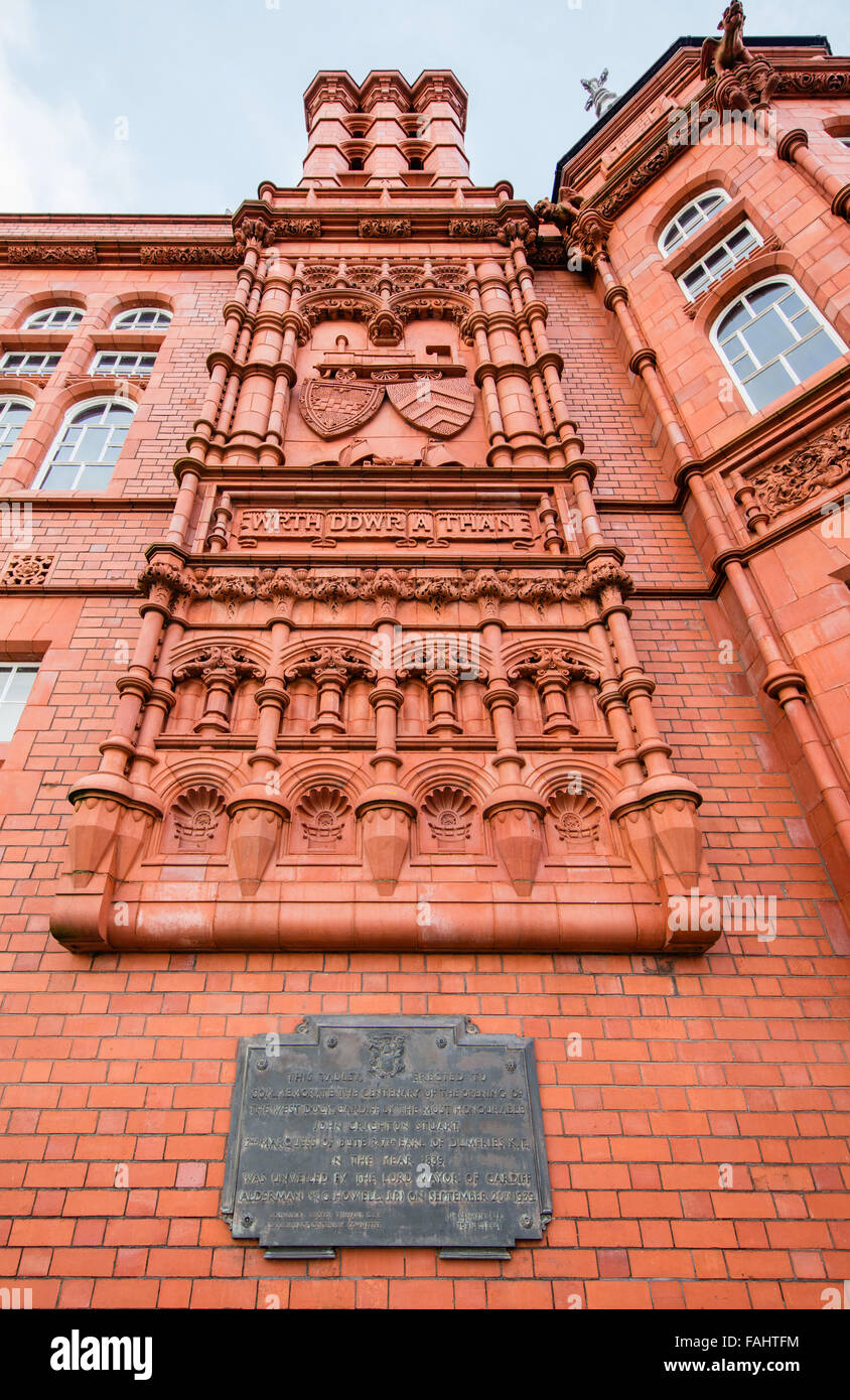 Ornate sculpted brickwork on the 1897 Pierhead Building at Cardiff Bay in South Wales UK - Stock Image
