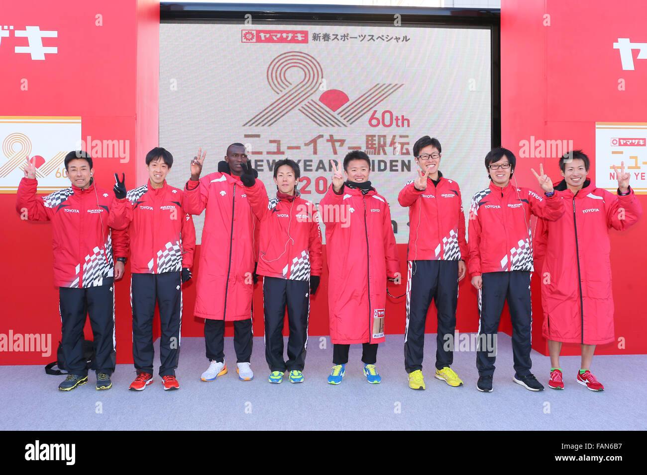 Gunma Prefecture Goverment, Gunma, Japan. 1st Jan, 2016. Toyota Running team group, JANUARY 1, 2016 - Ekiden : New - Stock Image