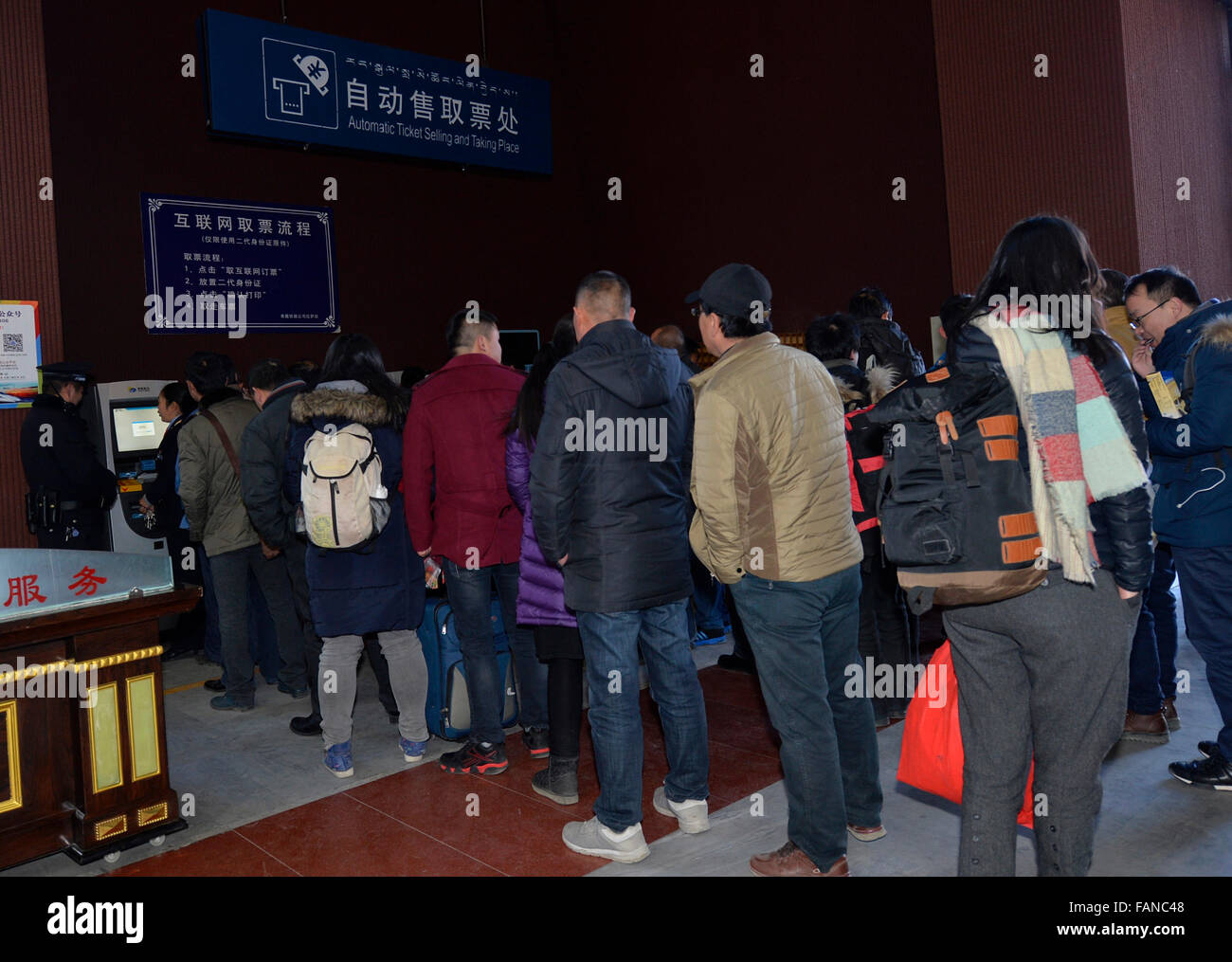 Lhasa, China's Tibet Autonomous Region. 2nd Jan, 2016. Passengers take the booked tickets in a train station - Stock Image