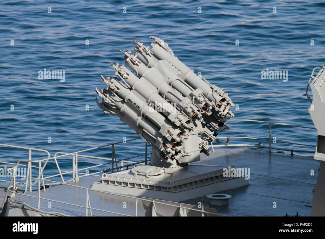 RBU-6000 twelve-barrel anti-submarine rocket launcher on board the Russian Navy frigate RFS 727 Yaroslav Mudry - Stock Image