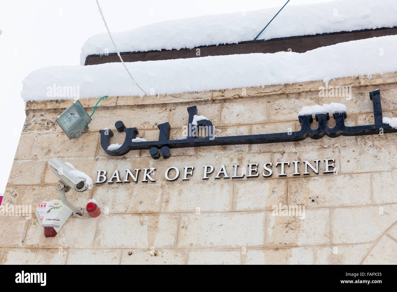 Record snow in Palestine. - Stock Image