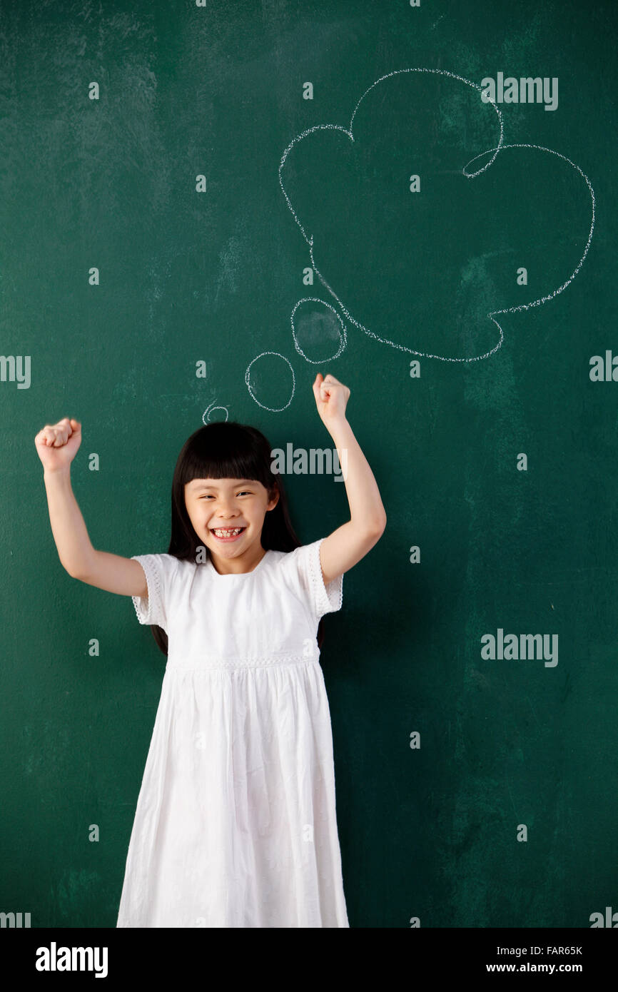 stock image about little thinking - Stock Image