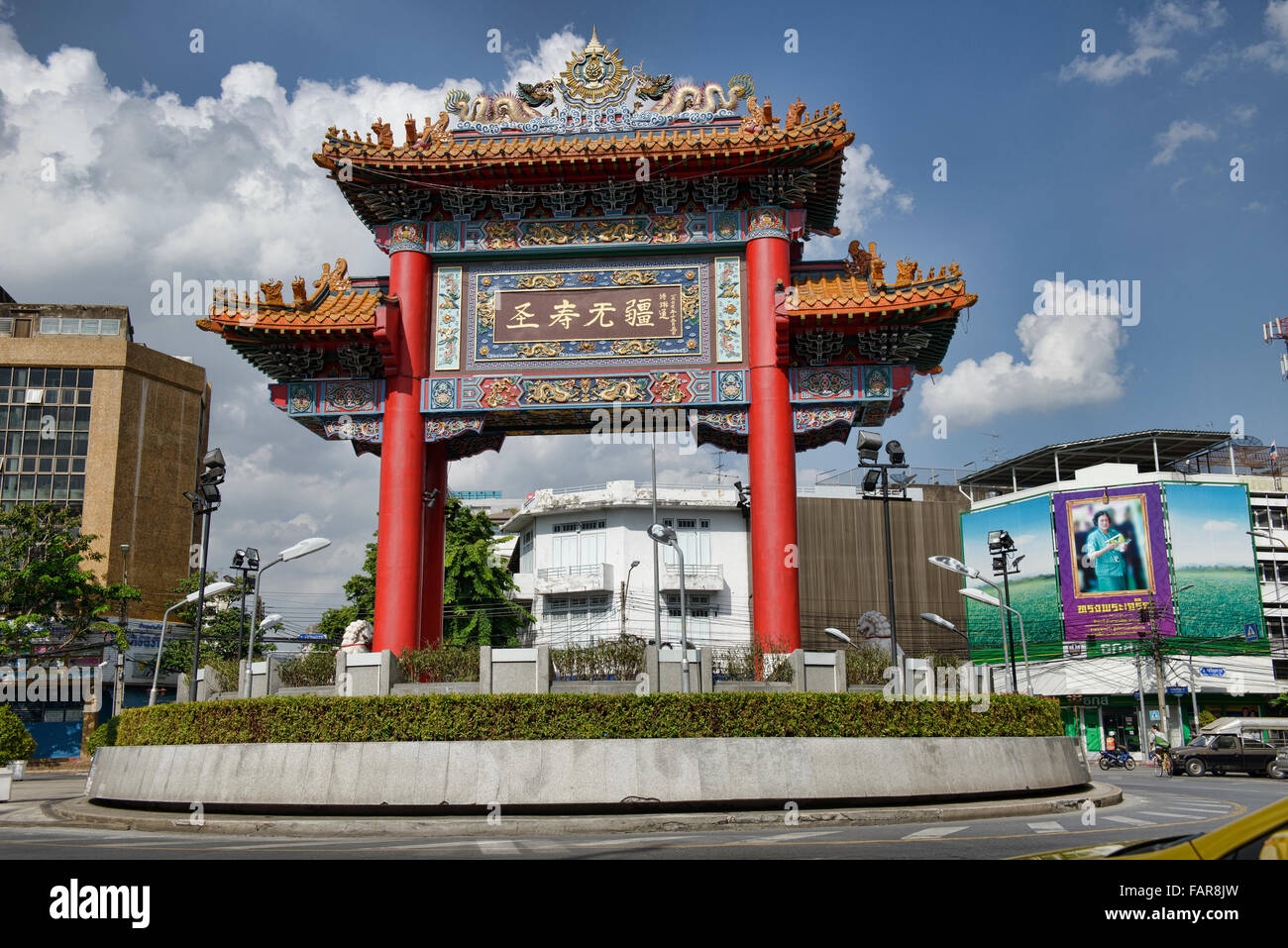 The Chinatown Gate in Bangkok, Thailand - Stock Image