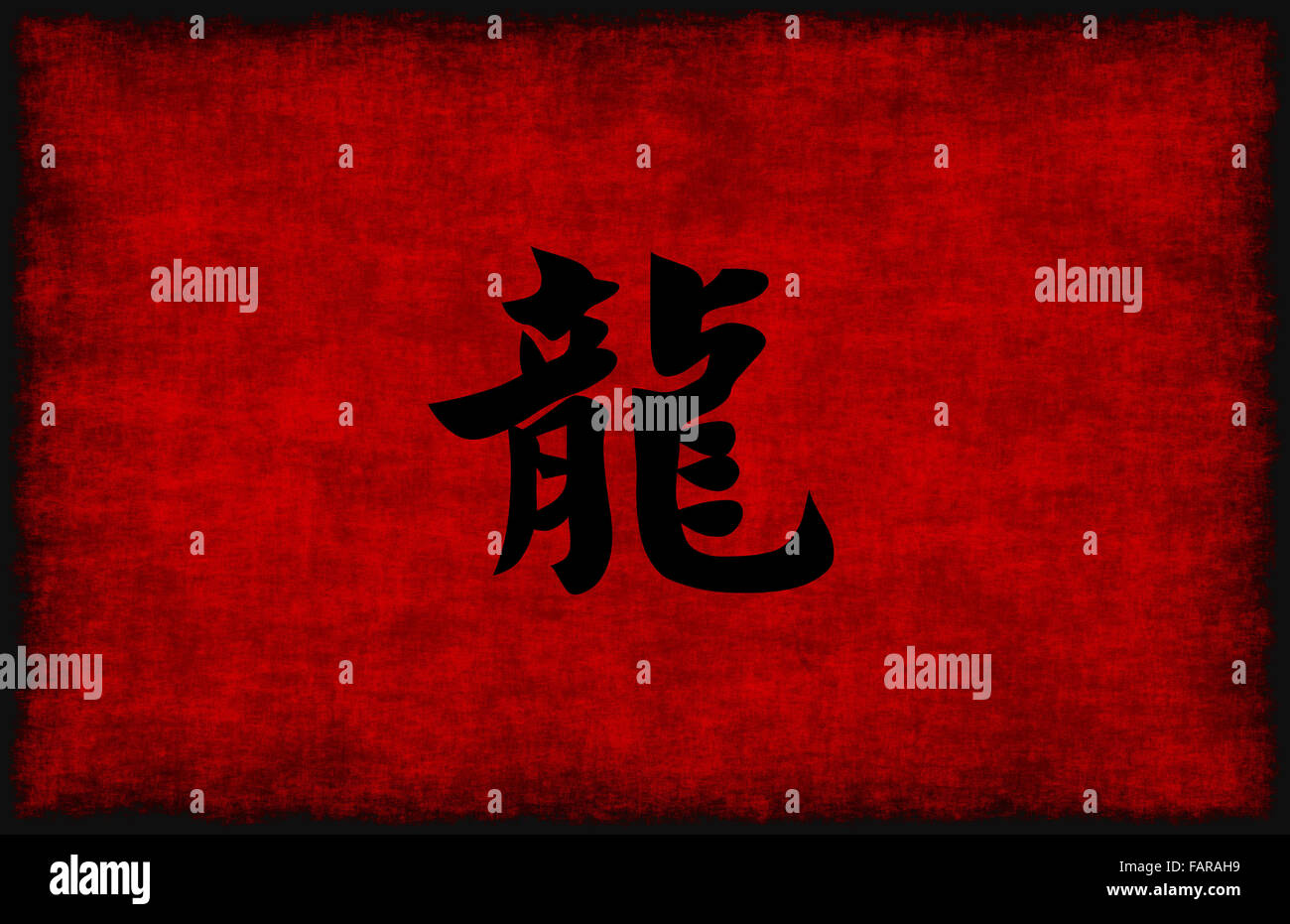 Dragon Calligraphy Stock Photos Dragon Calligraphy Stock Images