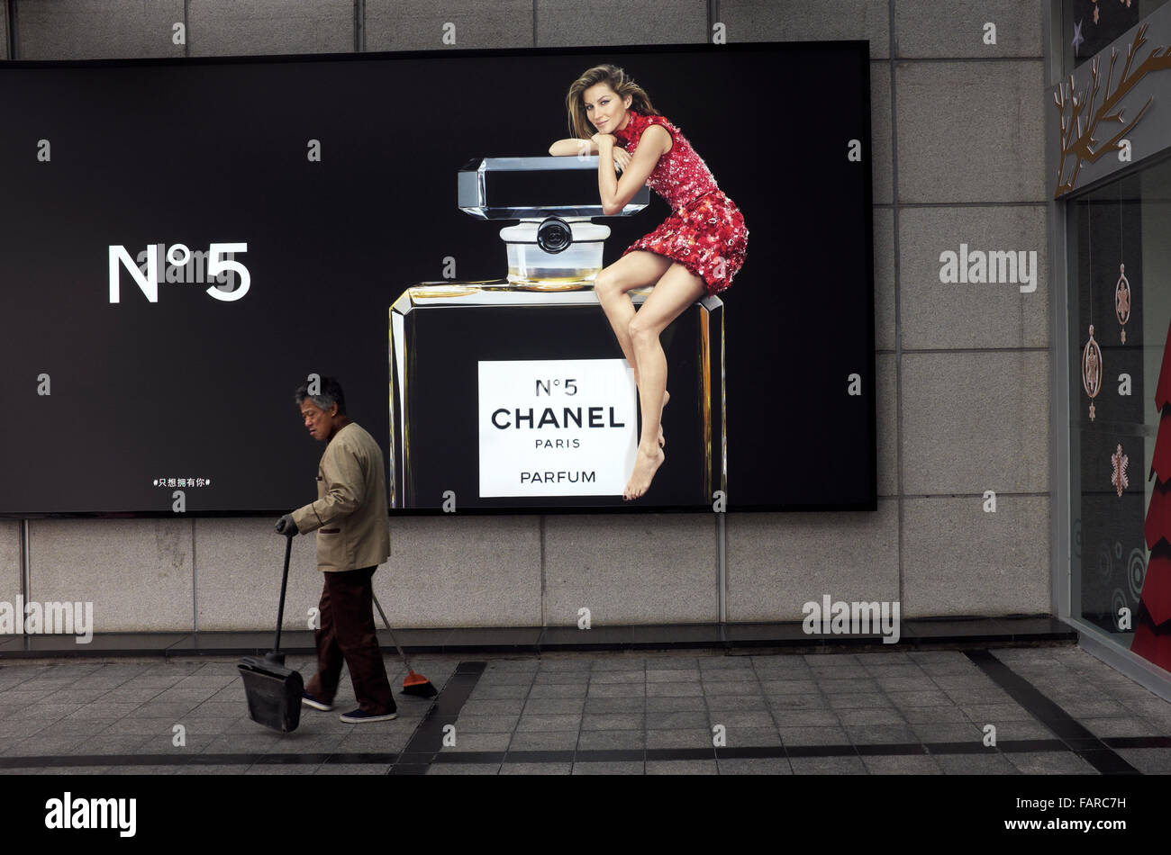 Billboard of CHANEL No. 5 perfume in Shanghai, China. - Stock Image