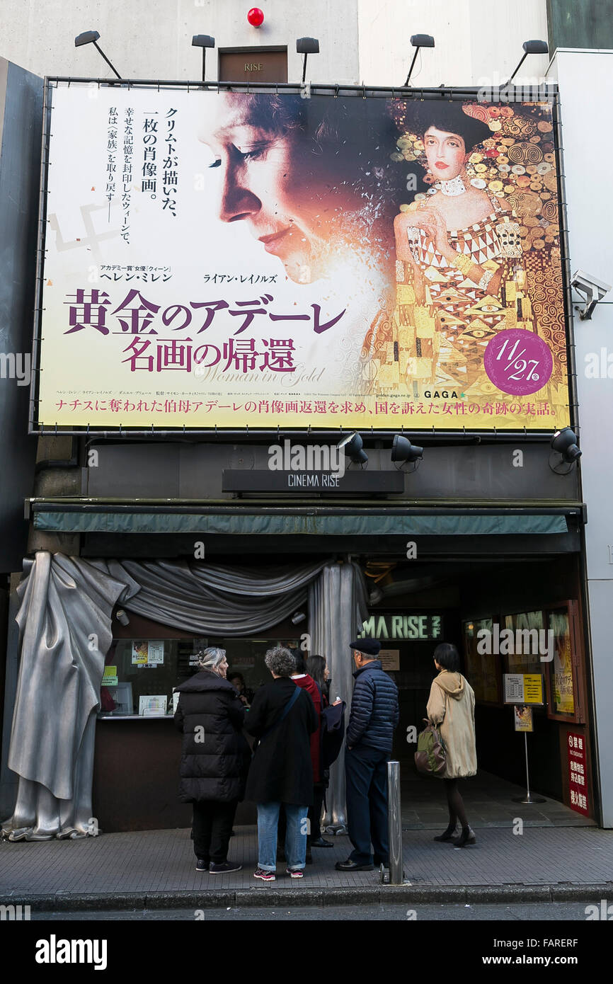 People Line Up For Buying Movie Ticket At Cinema Rise In Shibuya On Stock Photo Alamy