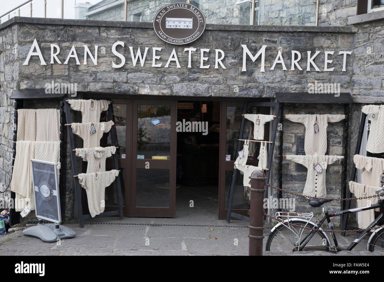 Aran Sweater Market Shop Kilronan Inishmore Ireland Stock Photo