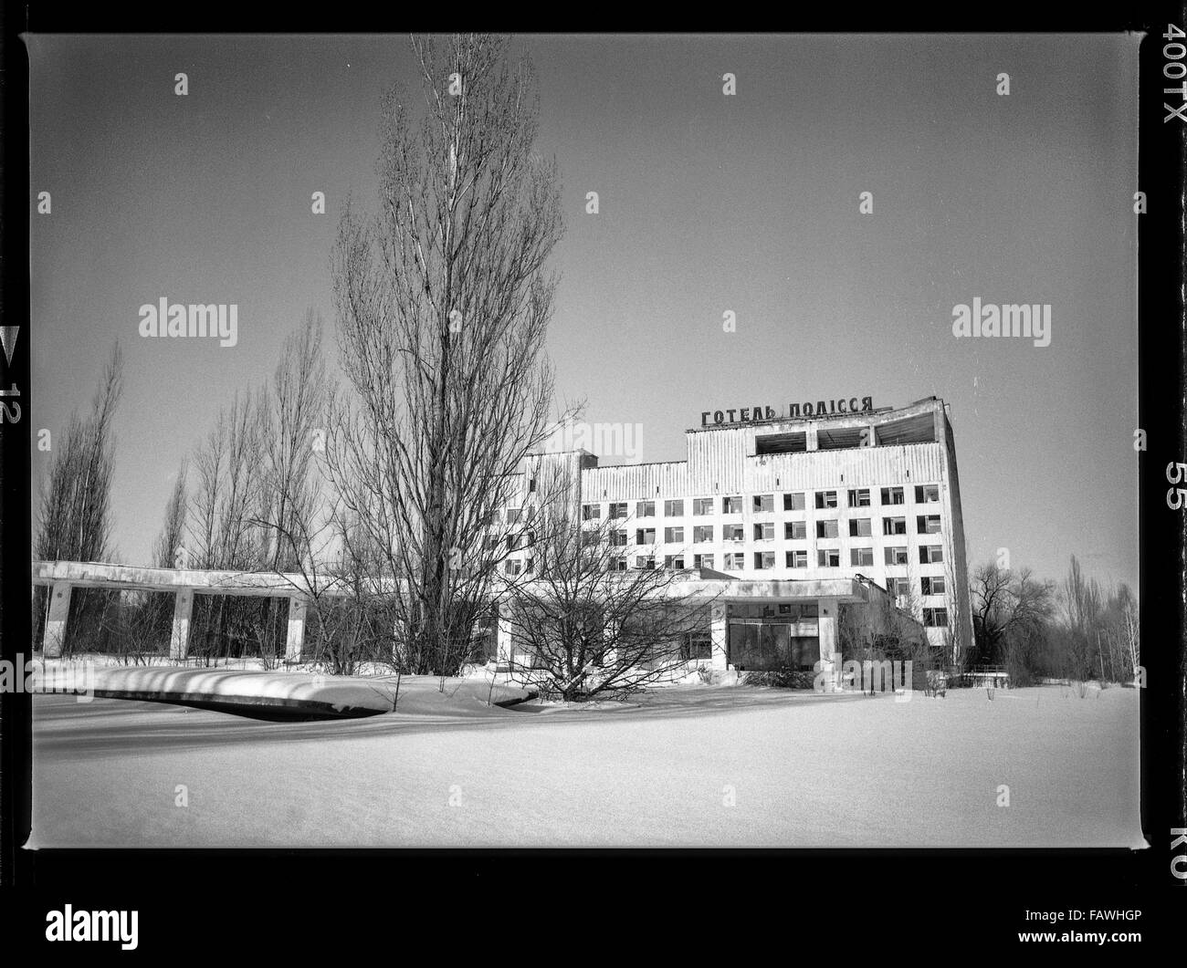 Impressions from Pripyat, a ghost town in the Ukraine, which was established in 1970 in connection with the construction Stock Photo