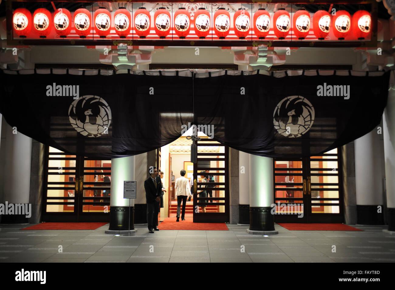 entrance of the Kabuki-za Theatre, Ginza, Tokyo - Stock Image