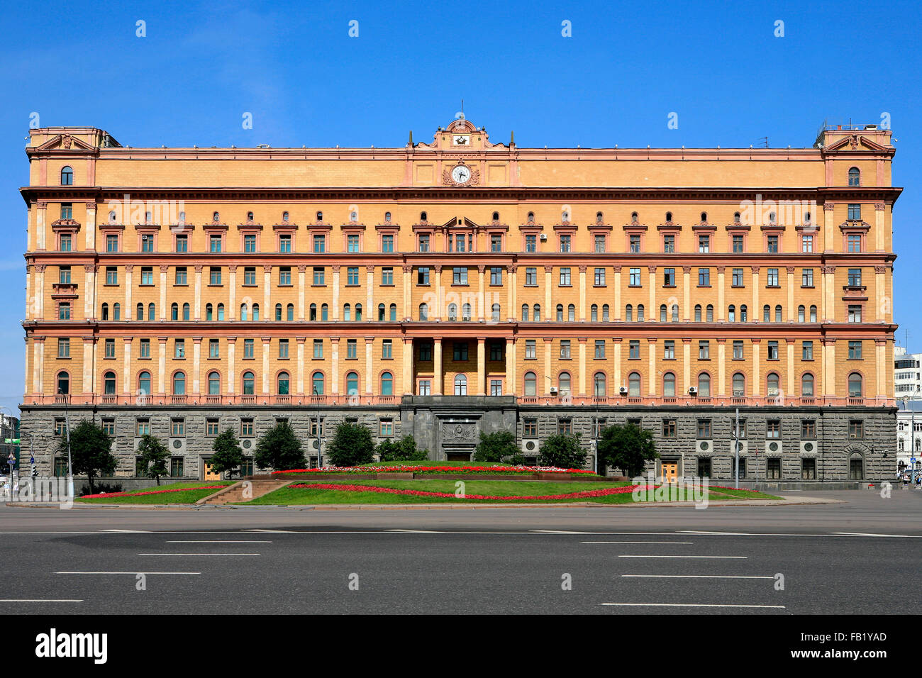 The Lubyanka Building (former headquarters of the KGB and affiliated prison) in Moscow, Russia - Stock Image