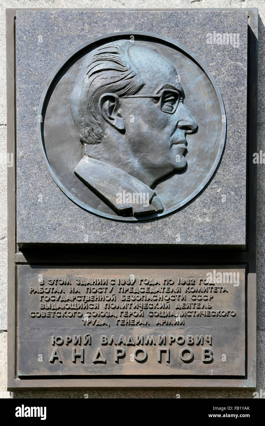 Plaque commemorating Yuri Andropov (1914-1984) outside the former KGB headquarters at Lubyanka in Moscow, Russia - Stock Image