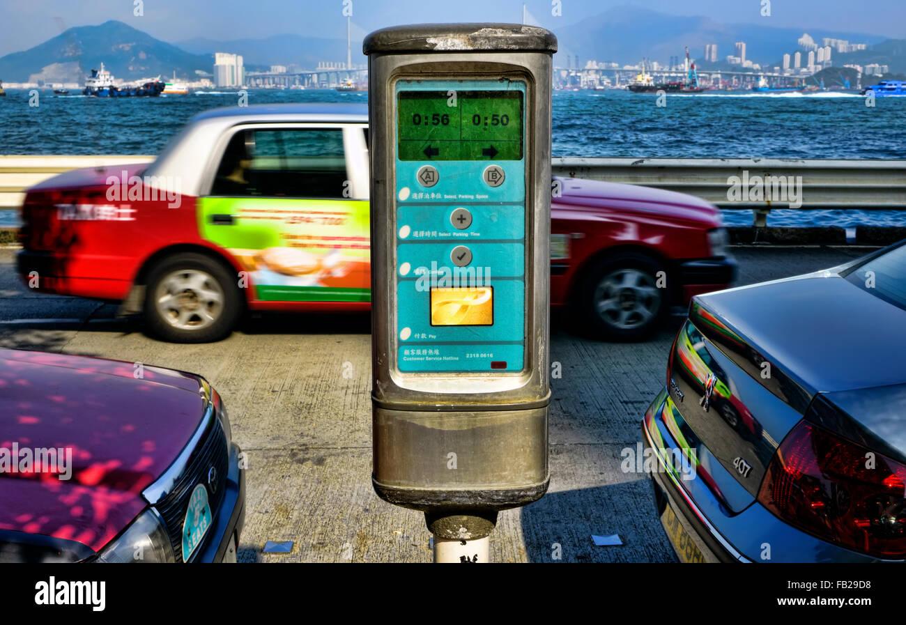Digital Parking Meter Stock Photos & Digital Parking Meter ...