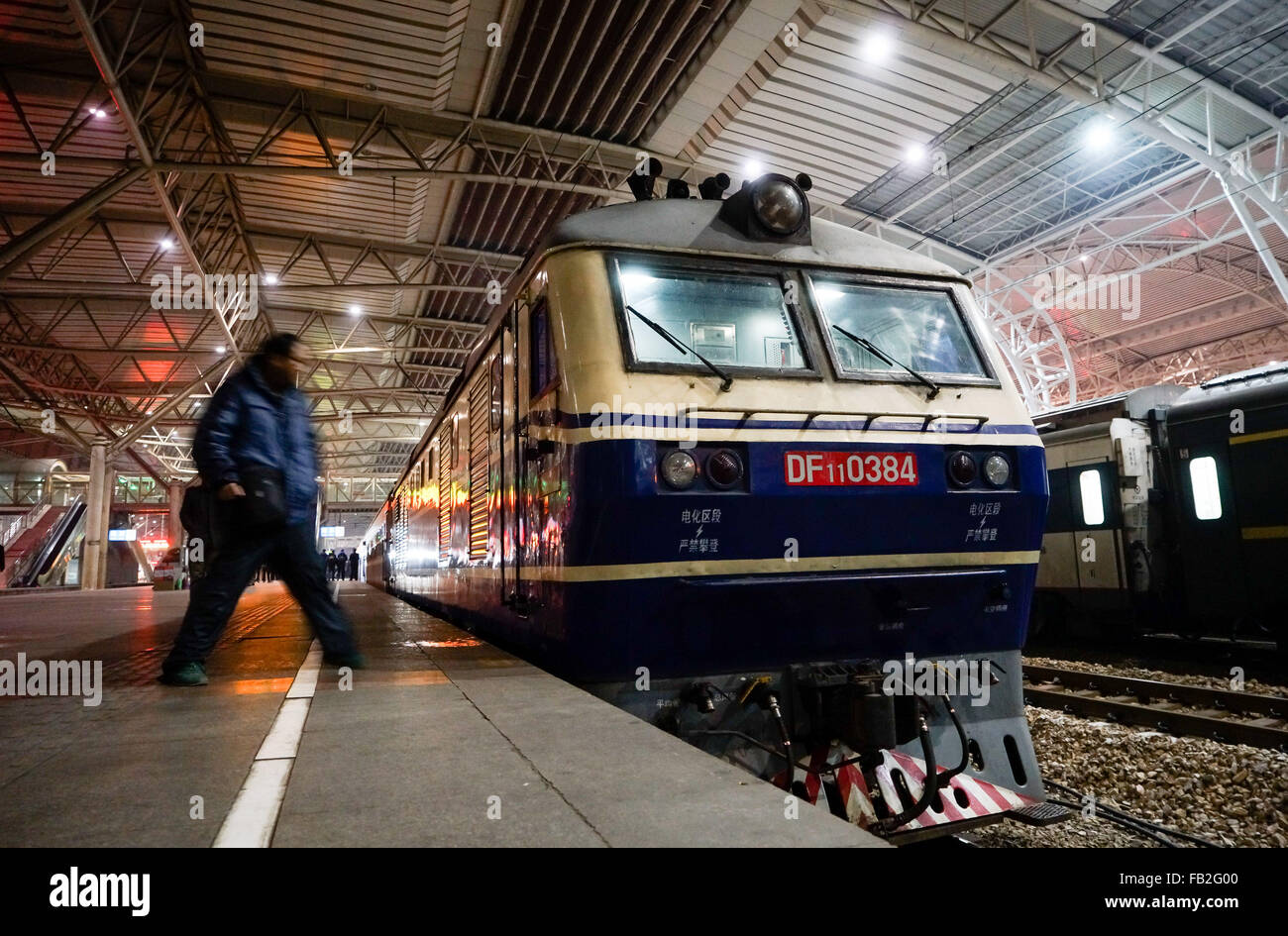 Nanjing. 8th Jan, 2016. Photo taken on Jan. 8, 2016 shows the last green train ready to depart from Nanjing, east - Stock Image