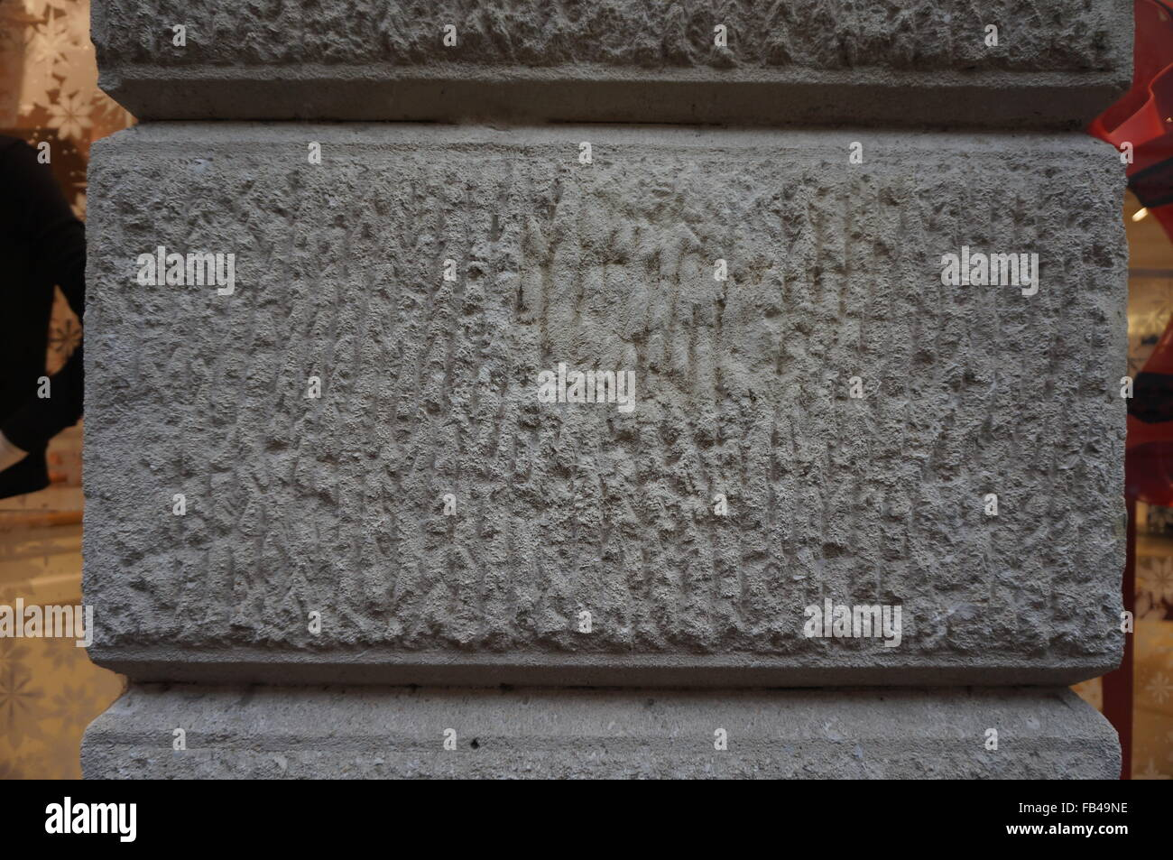 Stone brick with high level texture - Stock Image