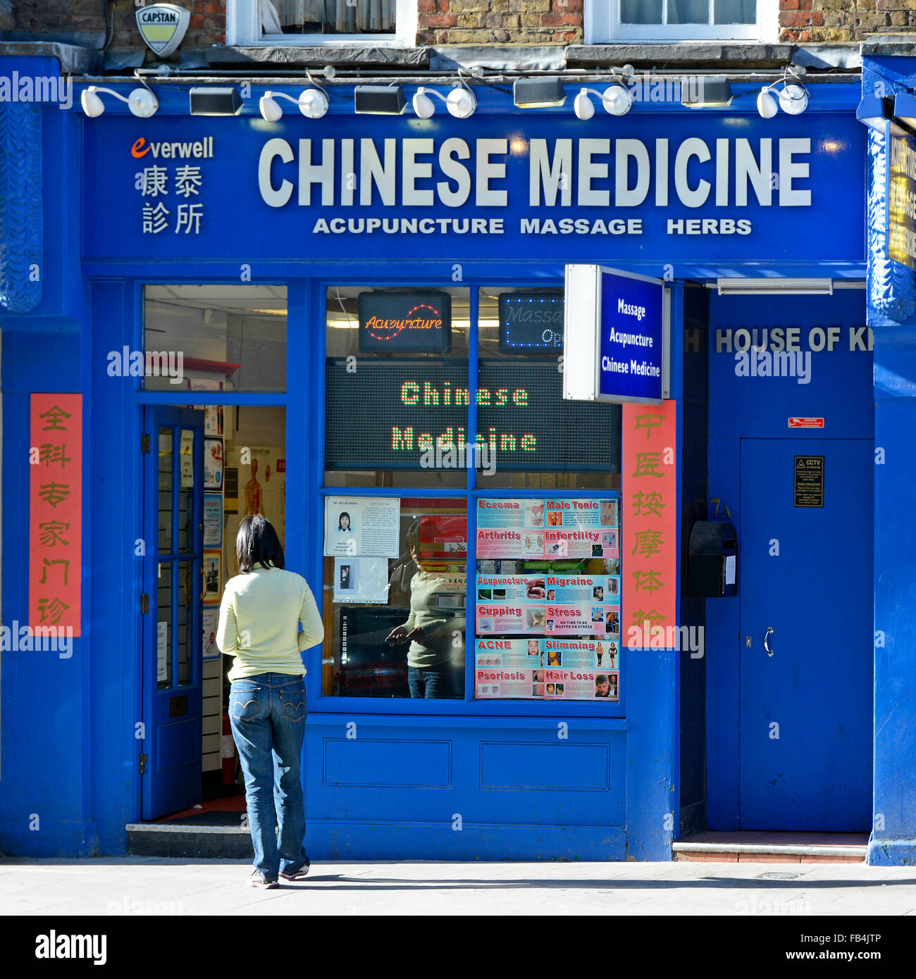 Shop front for Chinese Medicine business in London China Town District England UK - Stock Image