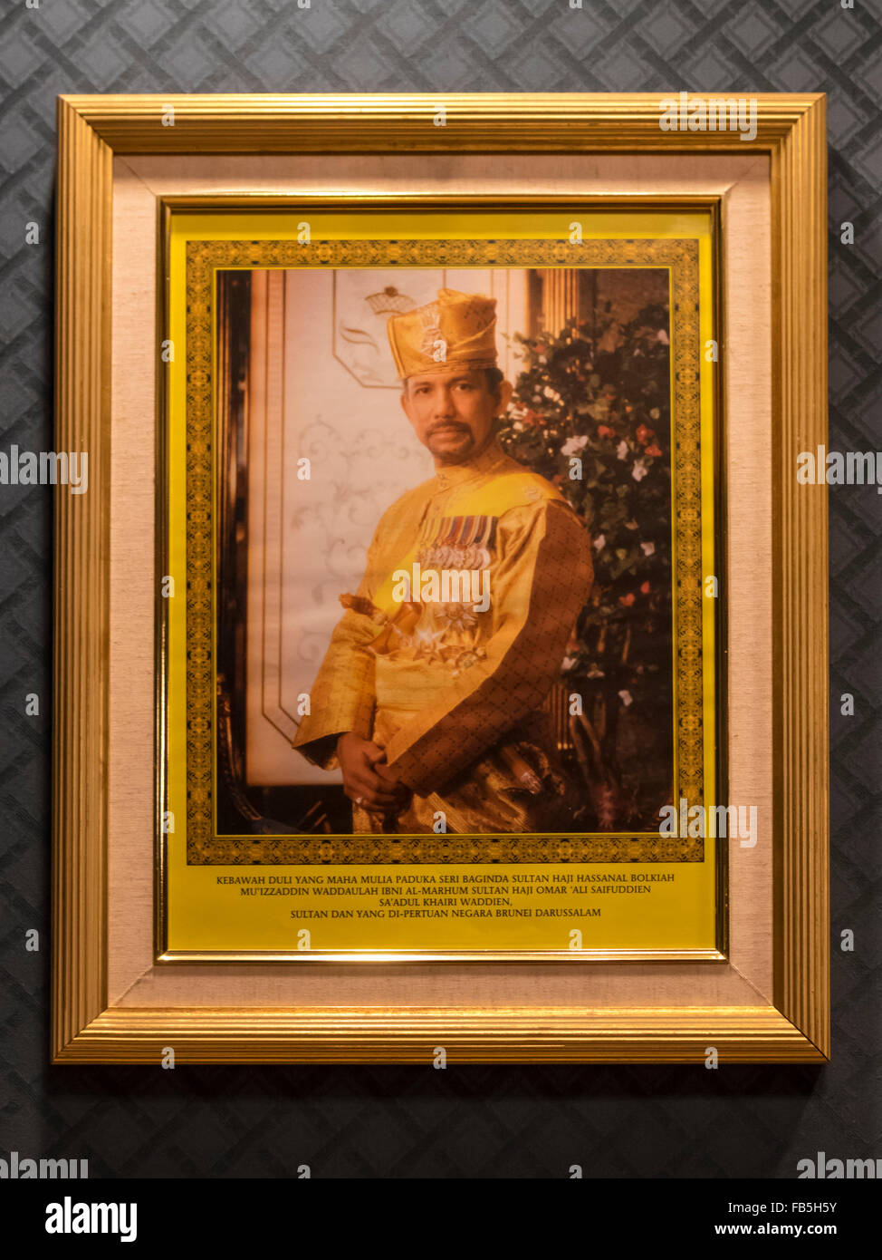 Framed picture of Haji Hassanal Bolkiah, 29th Sultan and Yang Di-Pertuan of Brunei Darussalam. Stock Photo
