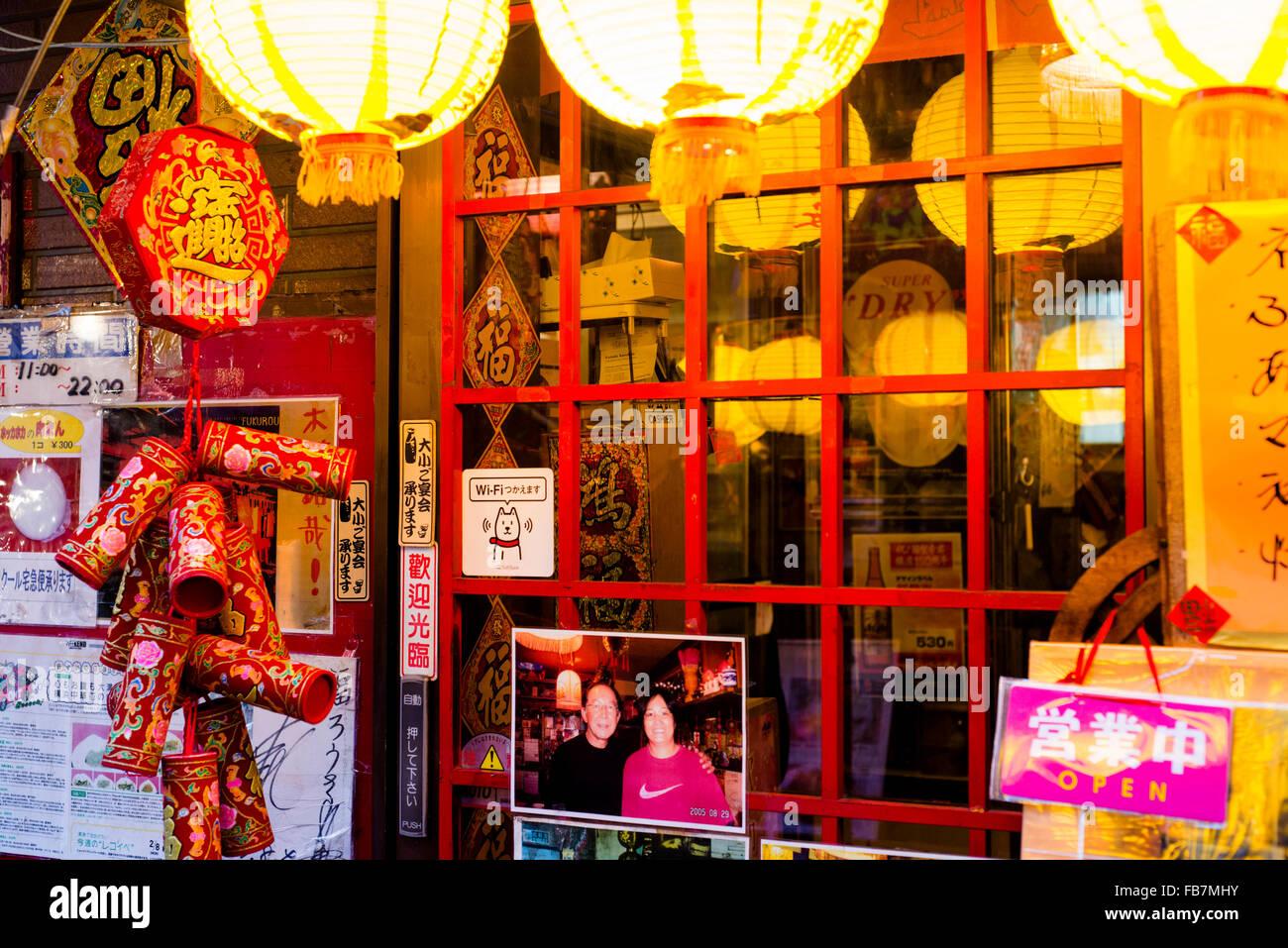 Chinese restaurant in Chinatown, Yokohama - Stock Image
