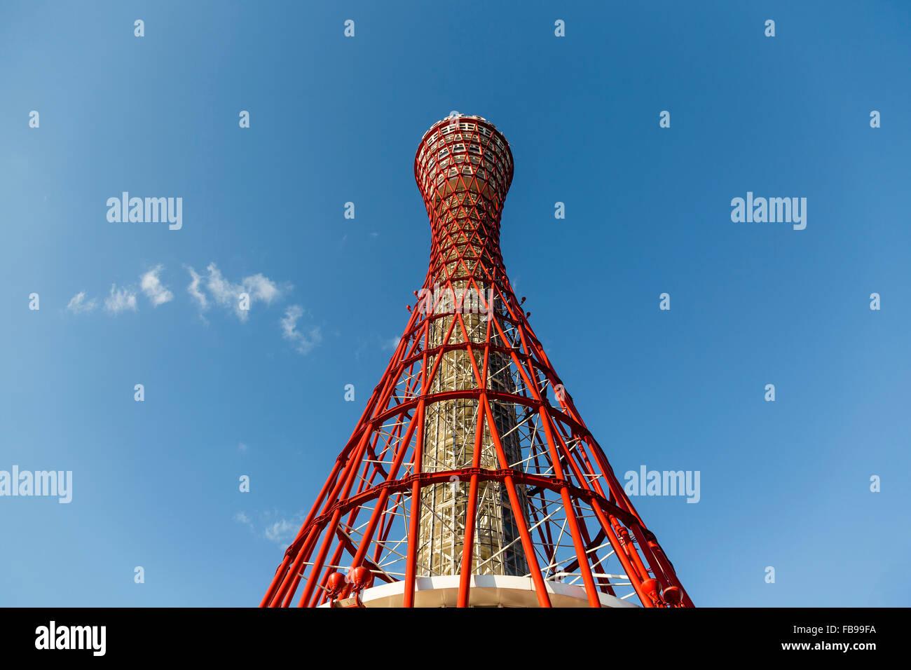 The iconic Kobe Tower, Japan - Stock Image