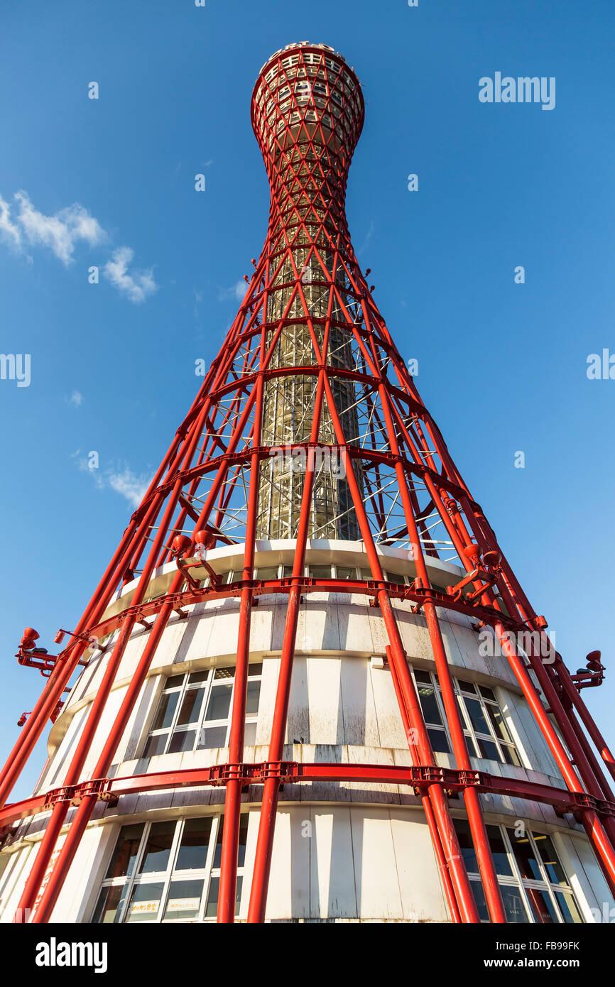 Kobe Tower - Stock Image