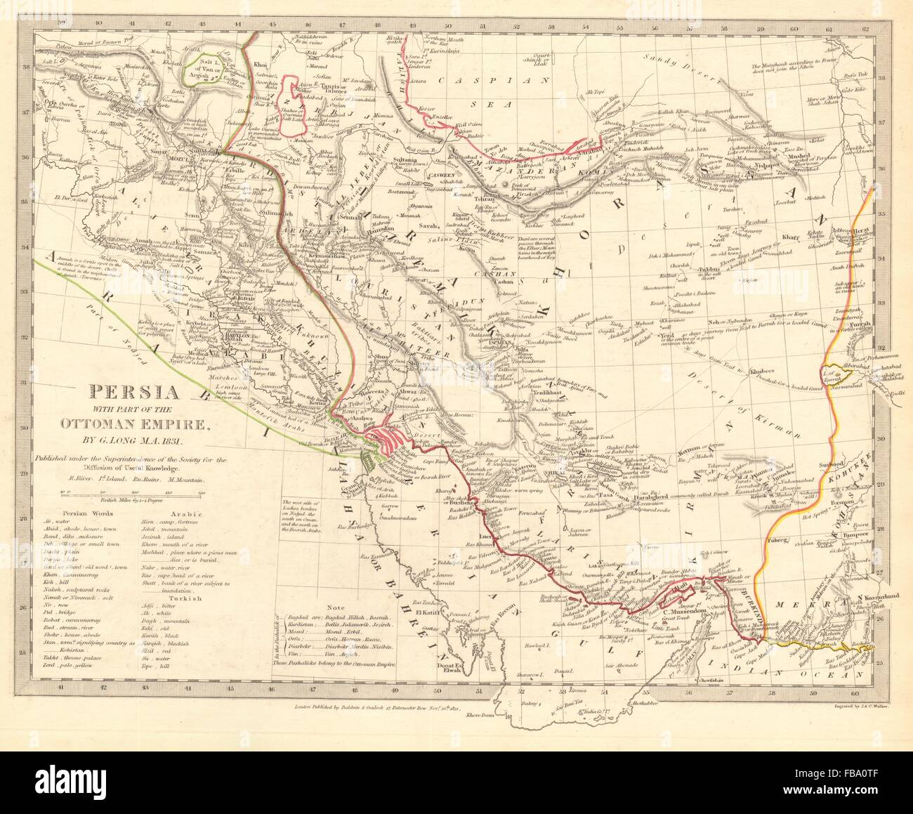 persia iran with part of the ottoman empire iraq sduk