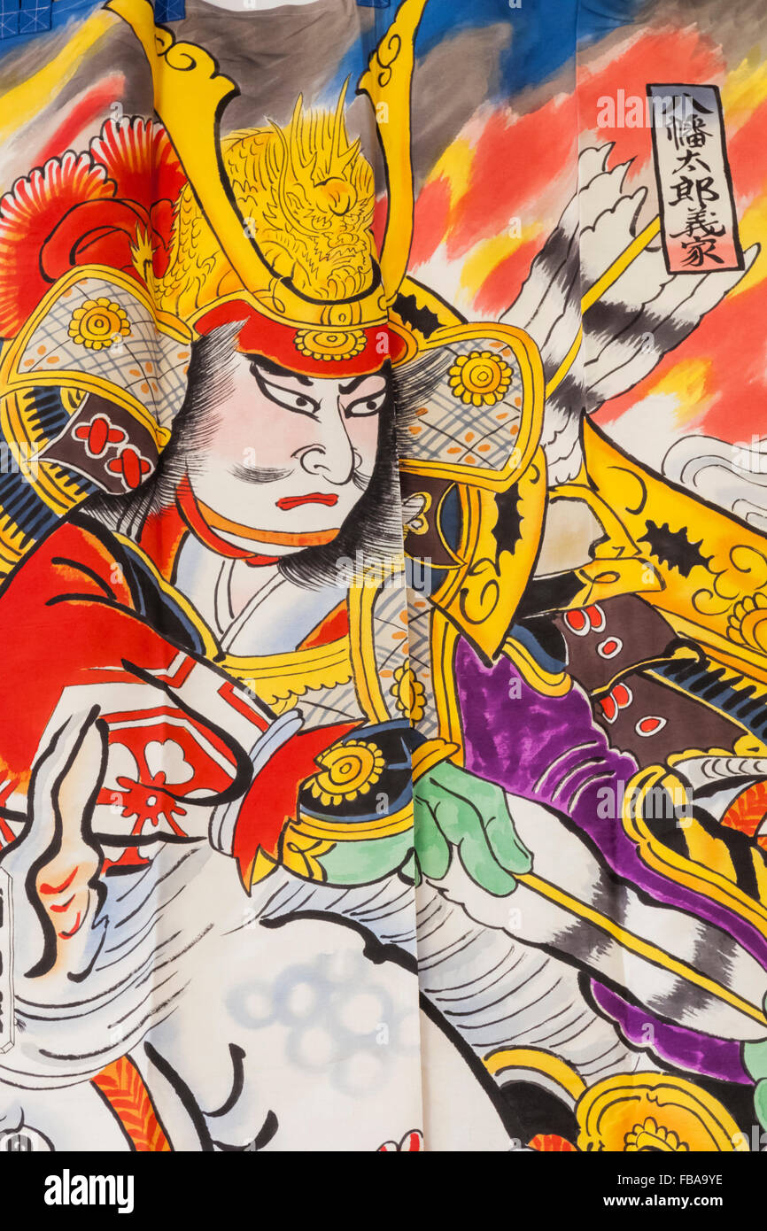 Japan Honshu Tokyo Asakusa Traditional Artwork On Banner Depicting Samurai Warrior