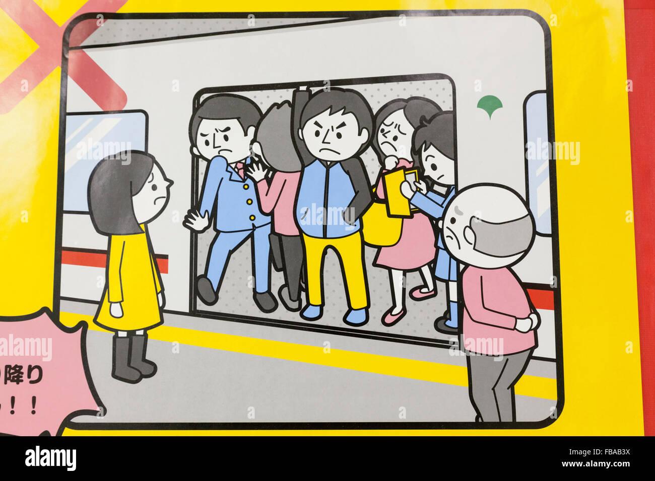 Japan, Honshu, Tokyo, Subway Social Awareness Poster - Stock Image
