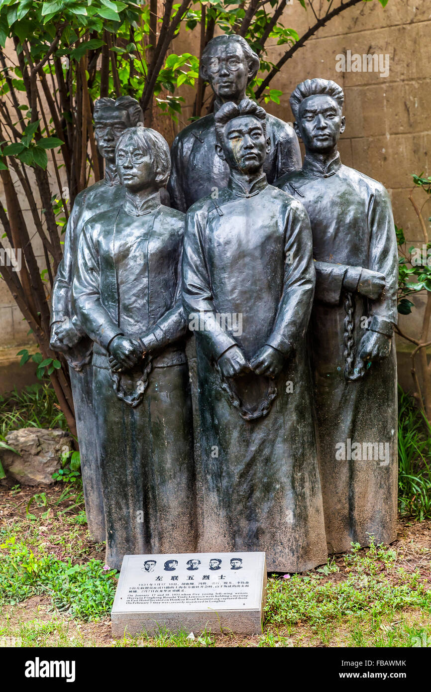 League of Leftist Writers Martyrs Bronze Statue Old Duolon Cultural Road Hongkou District Shanghai China. - Stock Image