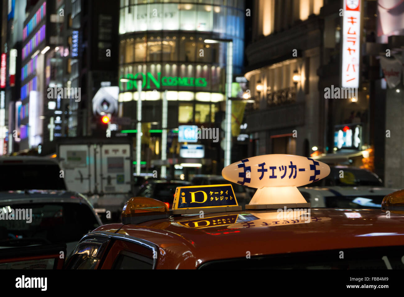 The Ginza in Tokyo at night - Stock Image
